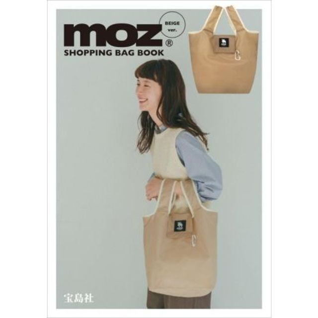 moz SHOPPING BAG BOOK BEIGE ver.