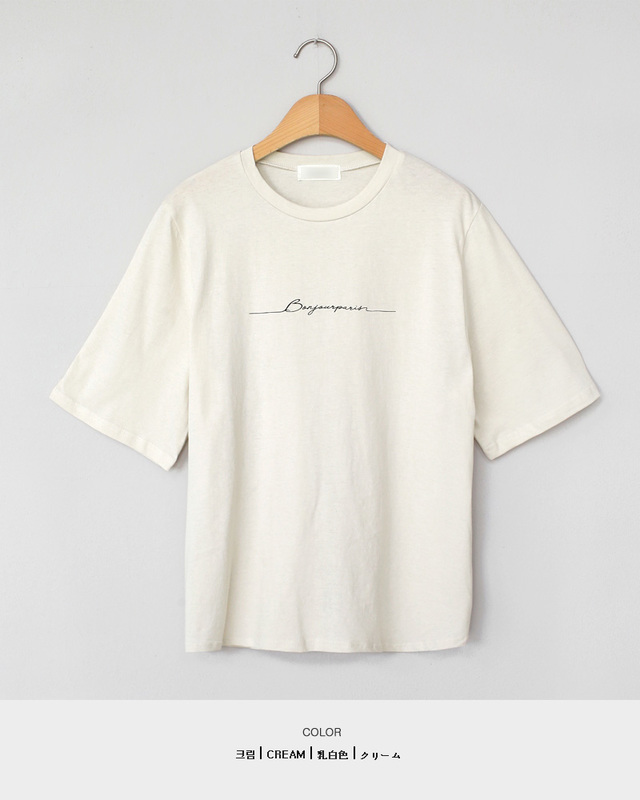 フロントレタリング半袖Tシャツ 全4色