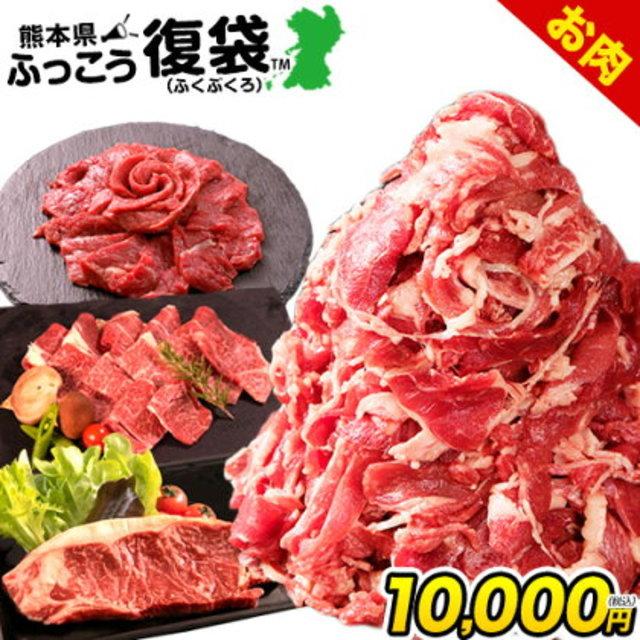 【くまもとうまかモンキャンペーン】お任せ5種のお肉セット