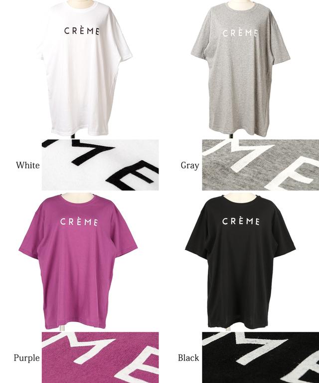 ゆるシルエットロゴTシャツ