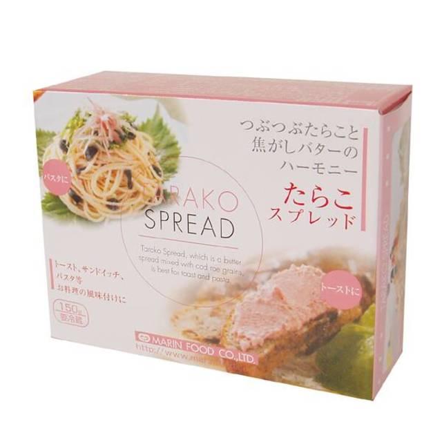 【冷蔵】マリン たらこスプレッド 150g