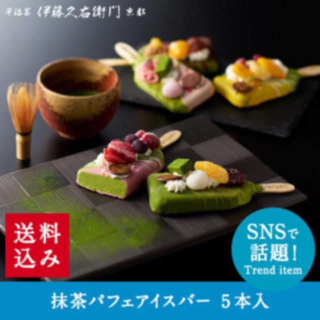 抹茶パフェアイスバー(5本入)
