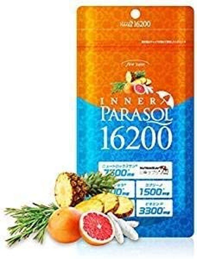 Inner Parasol 16200
