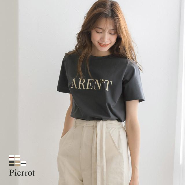 AREN'T ロゴTシャツ