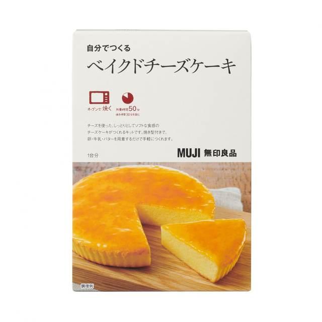 自分でつくる ベイクドチーズケーキ 1台分