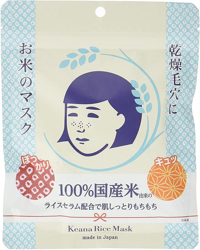 お米のマスク(10枚)