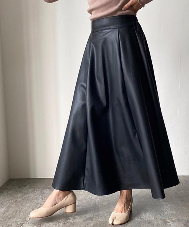 エコレザーロングフレアスカート