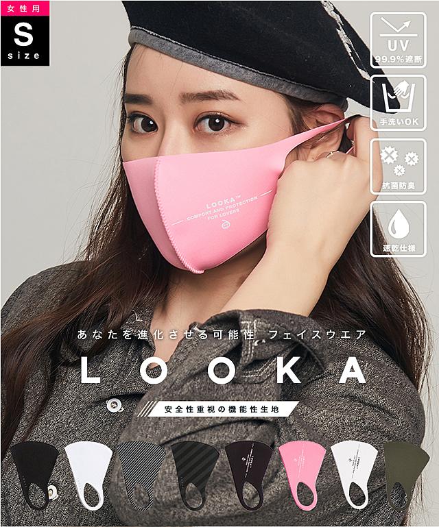 デザインマスク
