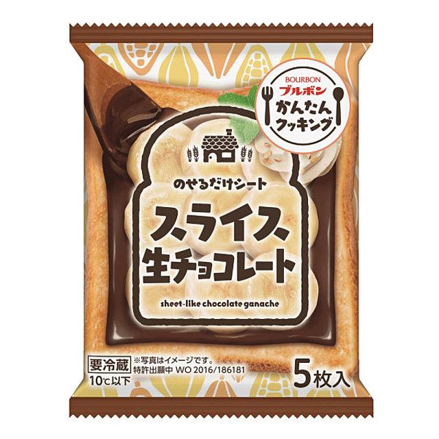 スライス生チョコレート 12袋入