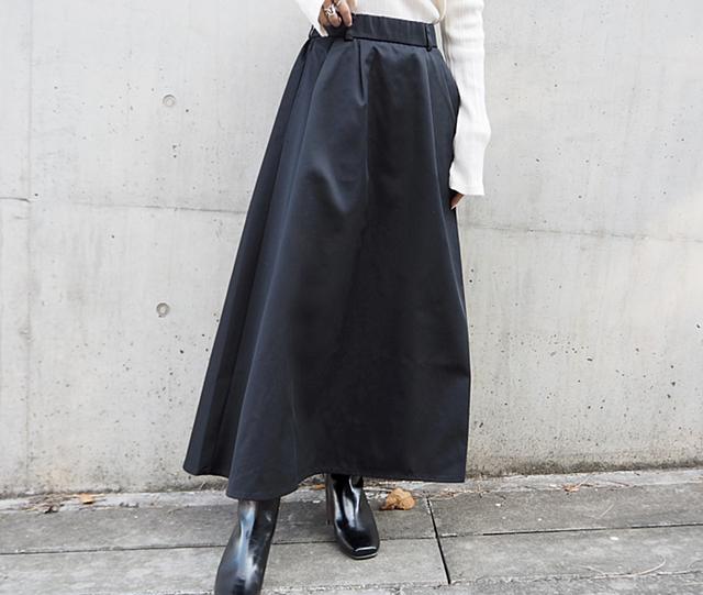 chino flare skirt