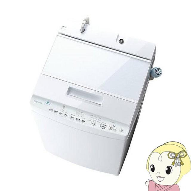 全自動洗濯機 ウルトラファインバブル ZABOON