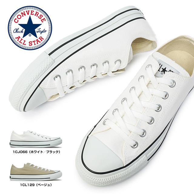 ALL STAR COLORS OX ローカットホワイト