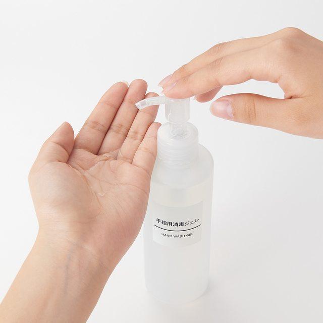 手指用消毒ジェル 200mL