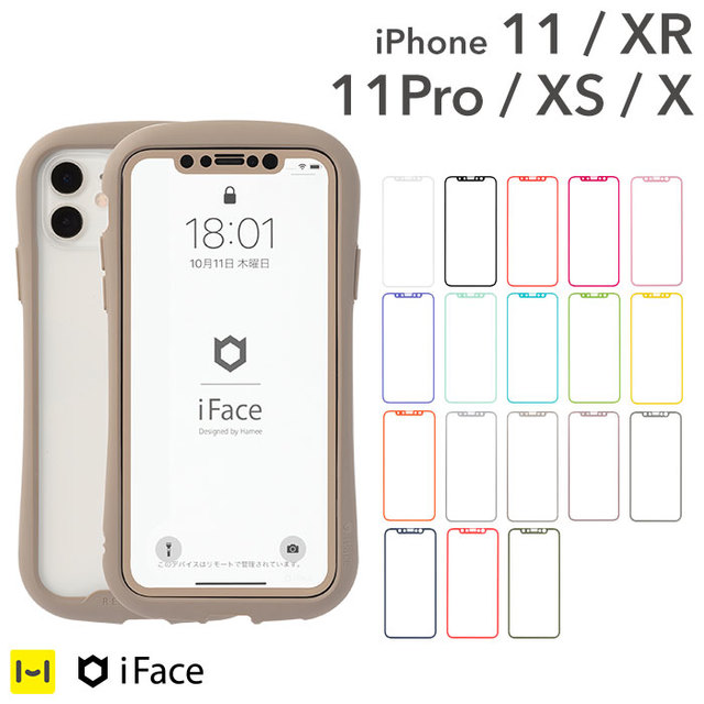iFace Round Edge Color Glass Screen Protector