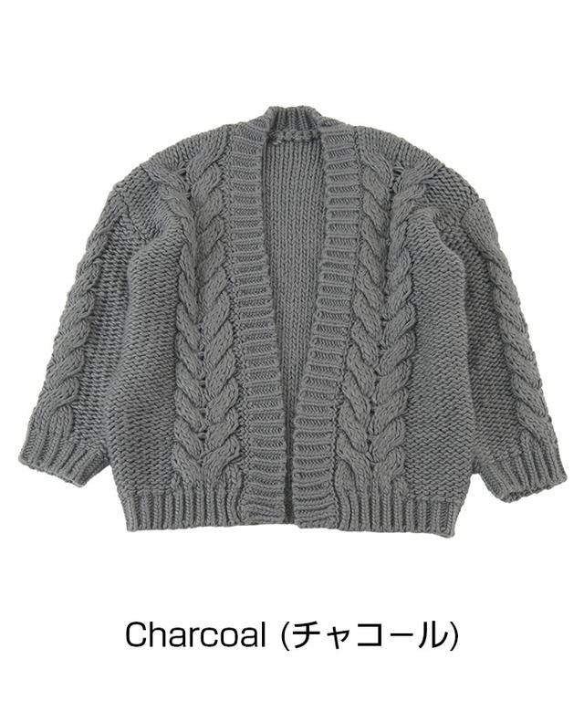 ケーブルデザインニット/カーディガン