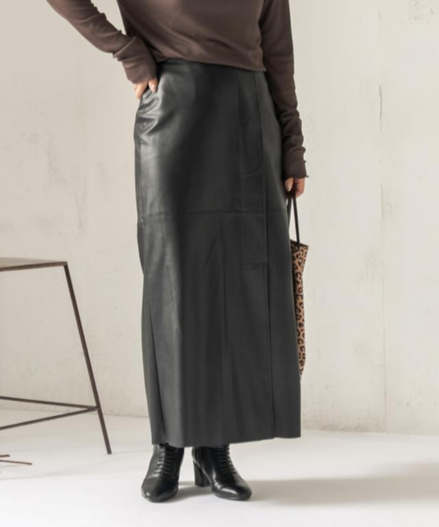 レザーラップ風スカート