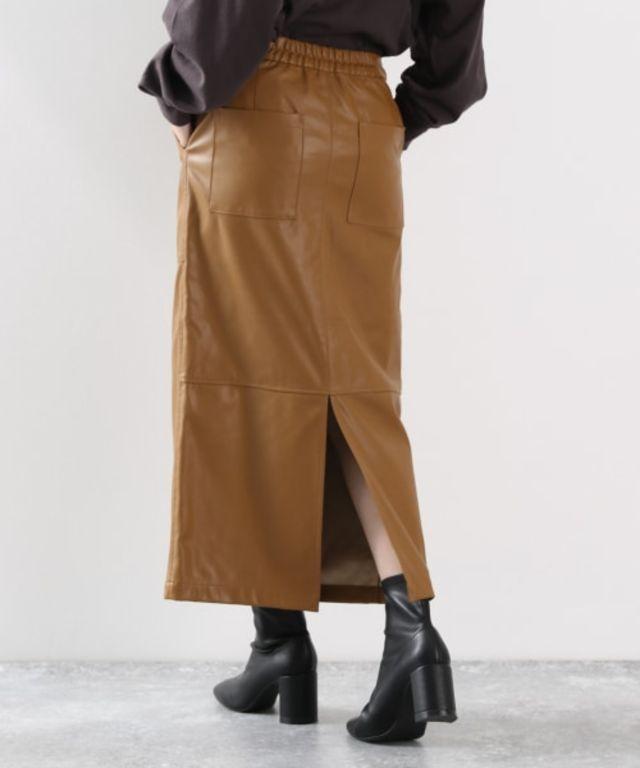 ECOレザータイトスカート