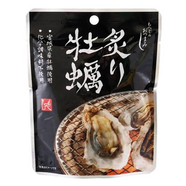 もへじのおつまみ 炙り牡蠣