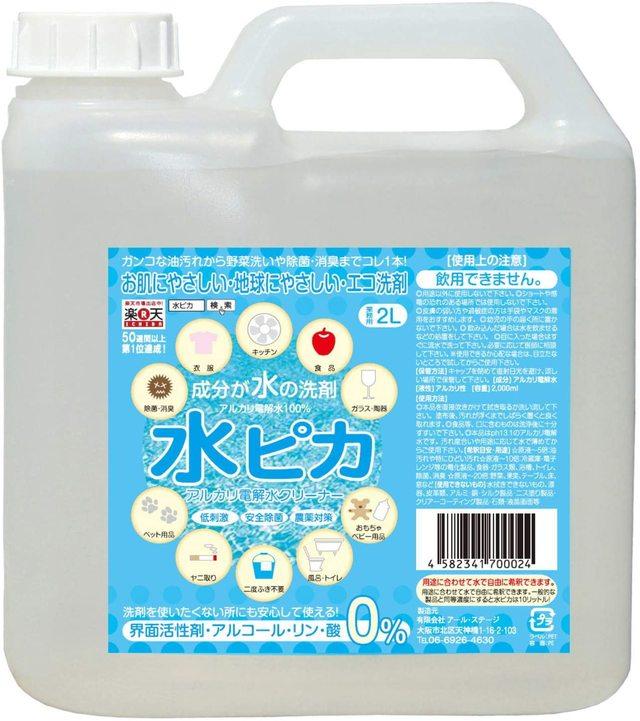 アルカリ電解水クリーナー 水ピカ2L