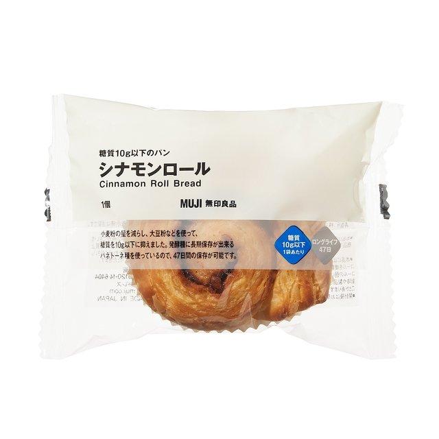 糖質10g以下のパン シナモンロール 1個