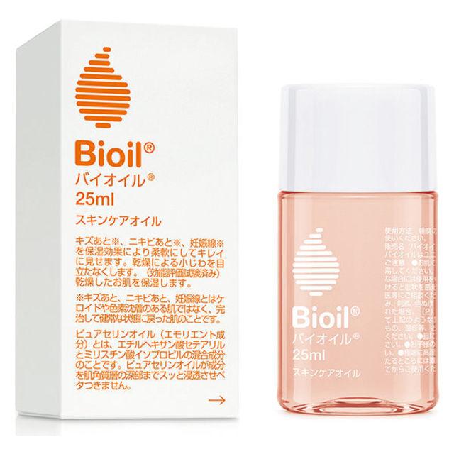 バイオイル Bioil 25ml
