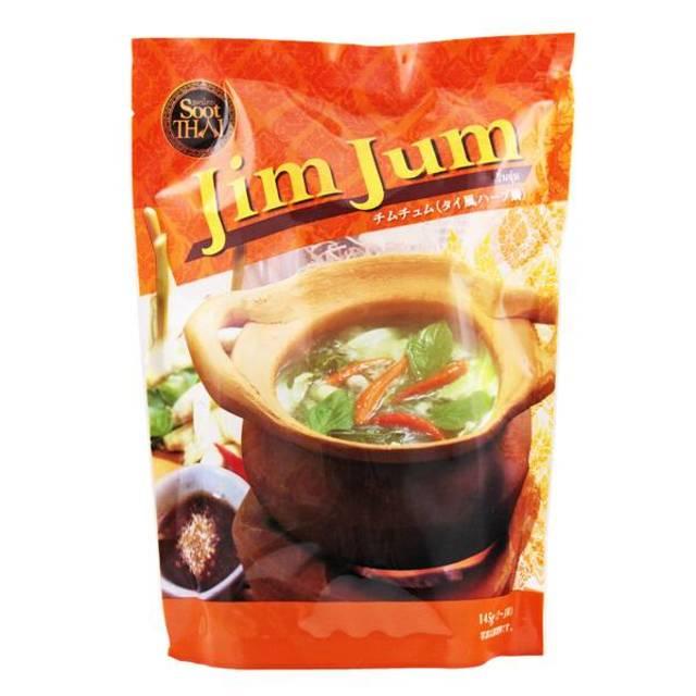 Soot Thai タイ風ハーブ鍋セット