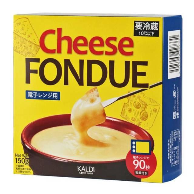 カルディオリジナル チーズフォンデュ