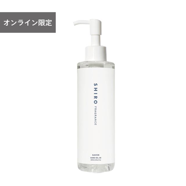 サボン ジェル80(アルコール約80vol %配合)