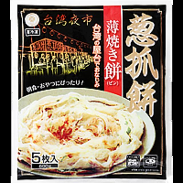 薄焼き餅(青ねぎ入り)