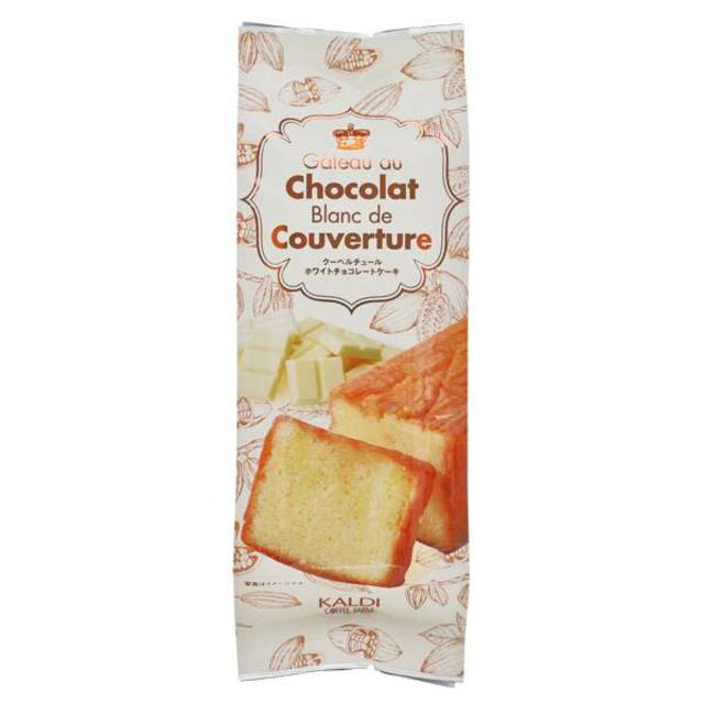 クーベルチュールホワイトチョコレートケーキ