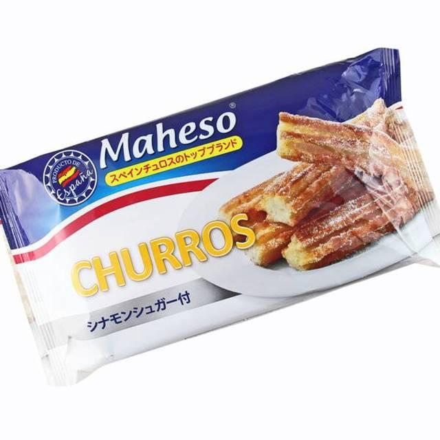 マヘソ チュロス
