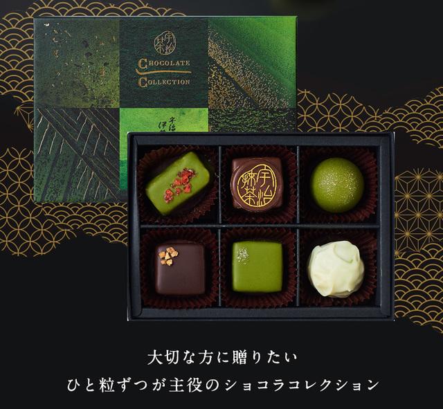 ショコラコレクション 2021 6種入