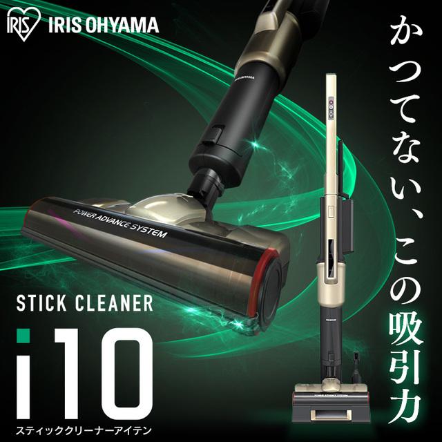 スティッククリーナー i10