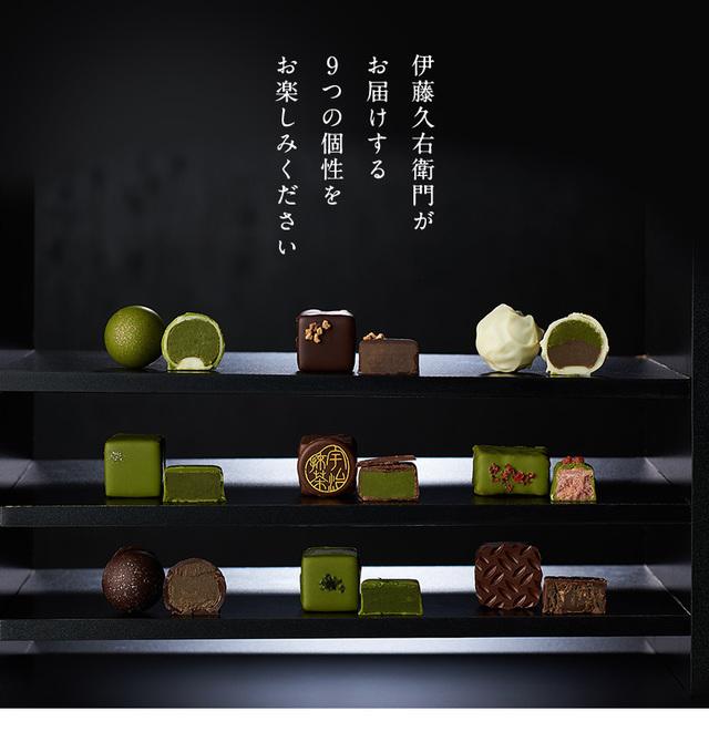 チョコ ショコラコレクション 2021 9種入