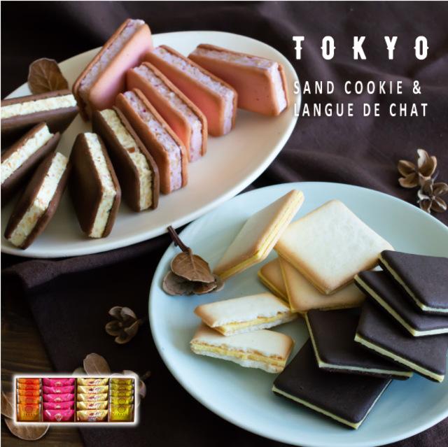 TOKYO BakedBaseギフトセットS 秋冬Ver