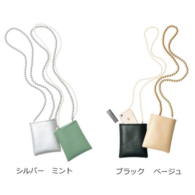 チビバッグ(ネックレスになる2種のストラップ付)