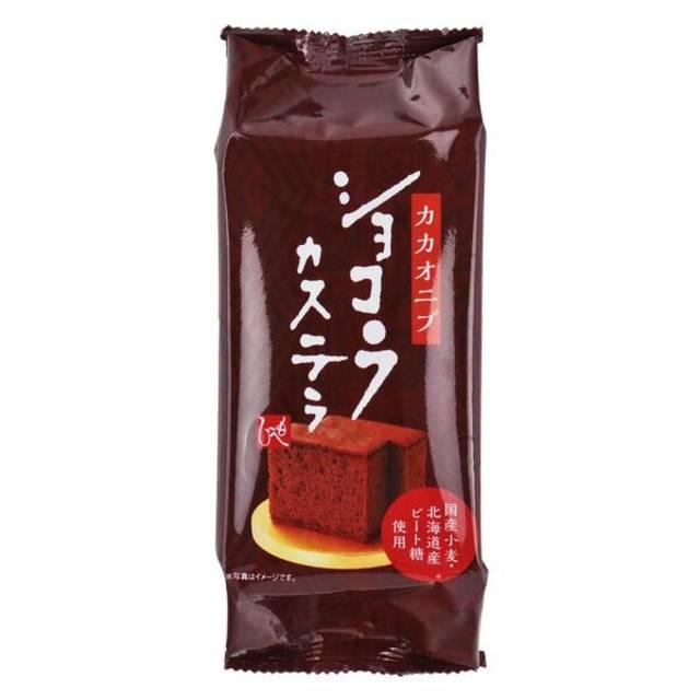 もへじ カカオニブ ショコラカステラ 5切
