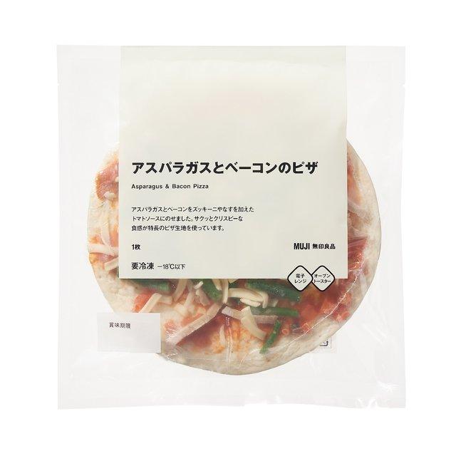 アスパラガスとベーコンのピザ 1枚