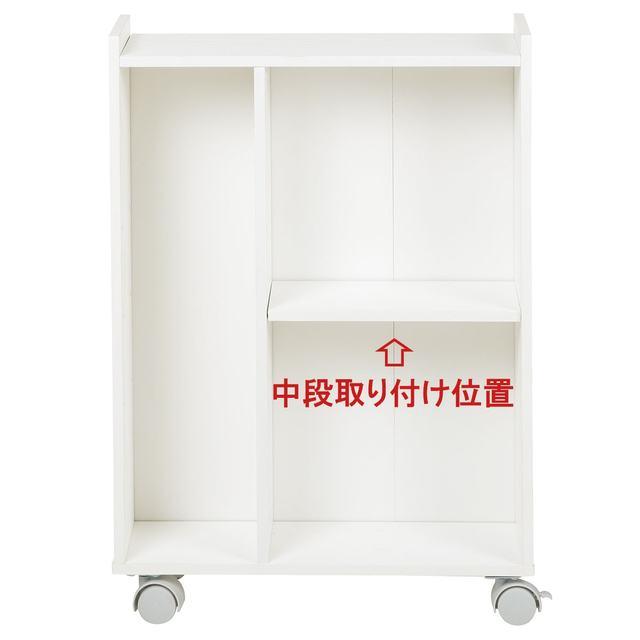トイレ収納スリムカート フィーノ HP(ホワイト)