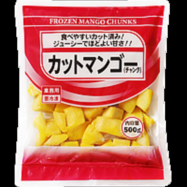冷凍マンゴー(チャンク)