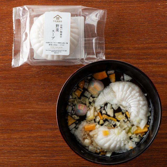 お吸い物最中  野菜スープ 8g