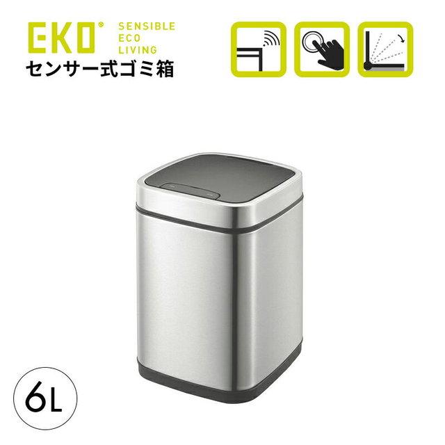 エコスマートセンサービン 6L