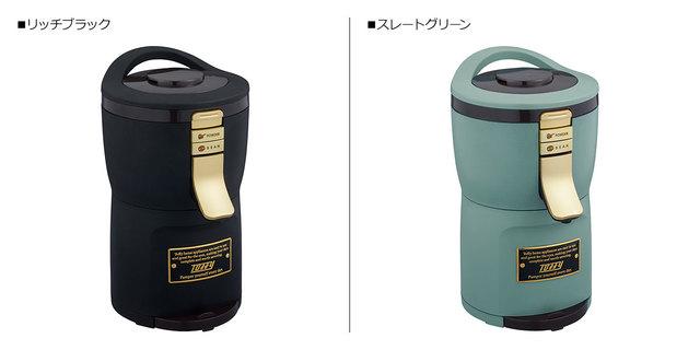 コーヒーメーカー K-CM7