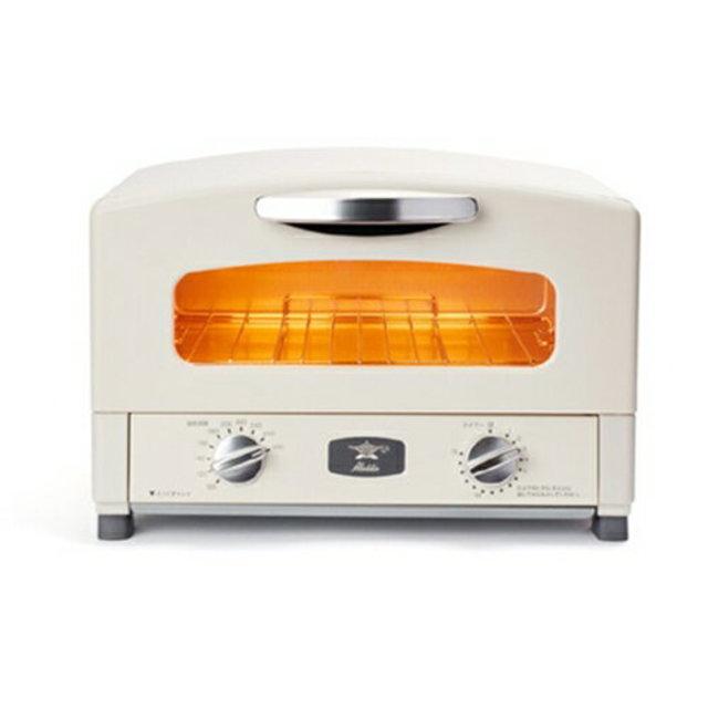 オーブン AET-GS13B/W グラファイトトースター ホワイト