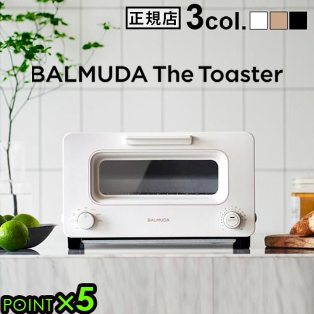 トースター オーブントースター The Toaster K05A