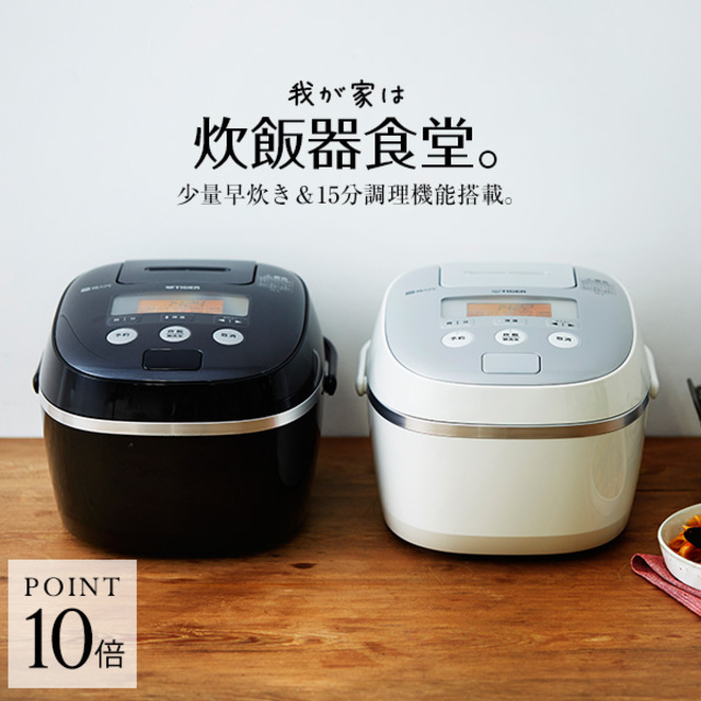 IH炊飯器 5.5合