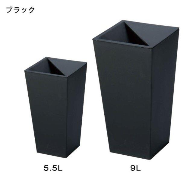 """上からゴミが見えないインテリアゴミ箱""""Kakus"""" 「ブラック」(9L)"""