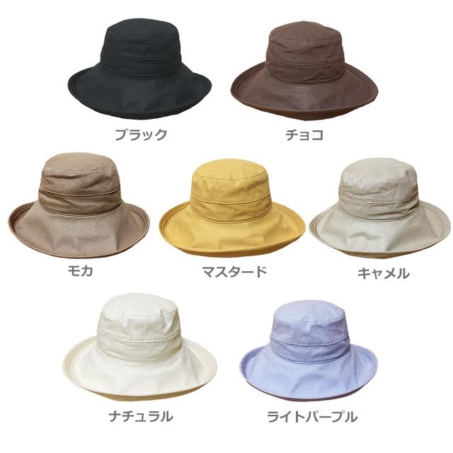 つば広 UVカット帽子
