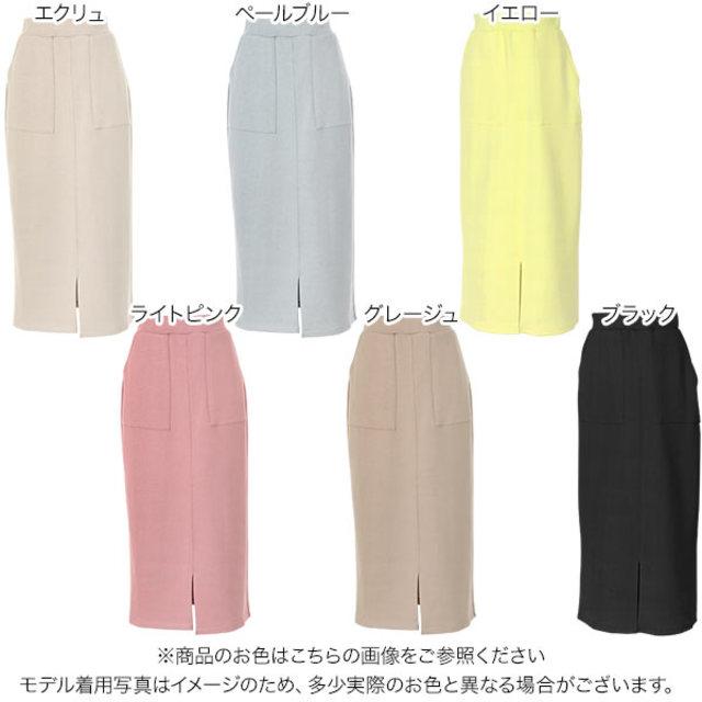 ダンボールナロースカート