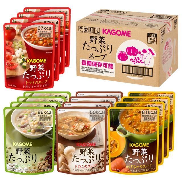 野菜たっぷりスープセット SO-50 4種×4個入り